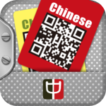 iKnowHanzi – Chinese Character Learning Game